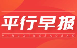 平行早报丨中规宝马X5上市、塞纳跌破40万、全新一代陆巡曝光