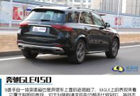 豪华智能科技感大幅提升 试驾奔驰GLE450
