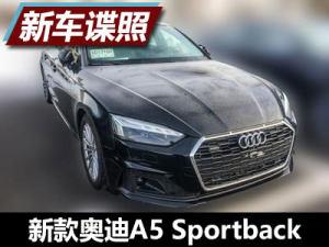 或于8月上市 新款A5 Sportback國內諜照