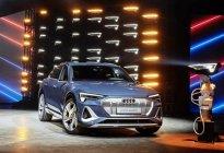 纯电轿跑SUV、WLTP续航超300公里 奥迪e-tron Sportback或将10月上市