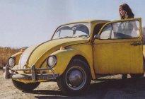 打败了所有敌人,输给了时代,细数甲壳虫三代车型的发展历史