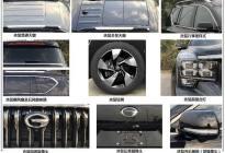 有戏吗?现代高端SUV竞争宝马X5、奥迪Q7