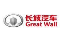 從GM到GWM 長城汽車收購通用印度塔里岡工廠