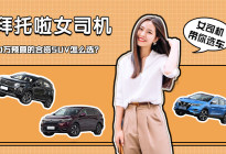 20万预算买合资SUV,逍客、皓影和起亚KX5怎么选?