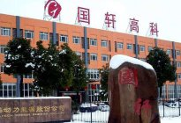 加快在華電動化攻勢 大眾欲收購國軒高科20%股權?
