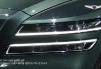 捷恩斯将推出首款SUV车型GV80  竞争宝马X5