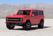真正的大玩具!全新Bronco渲染图曝光