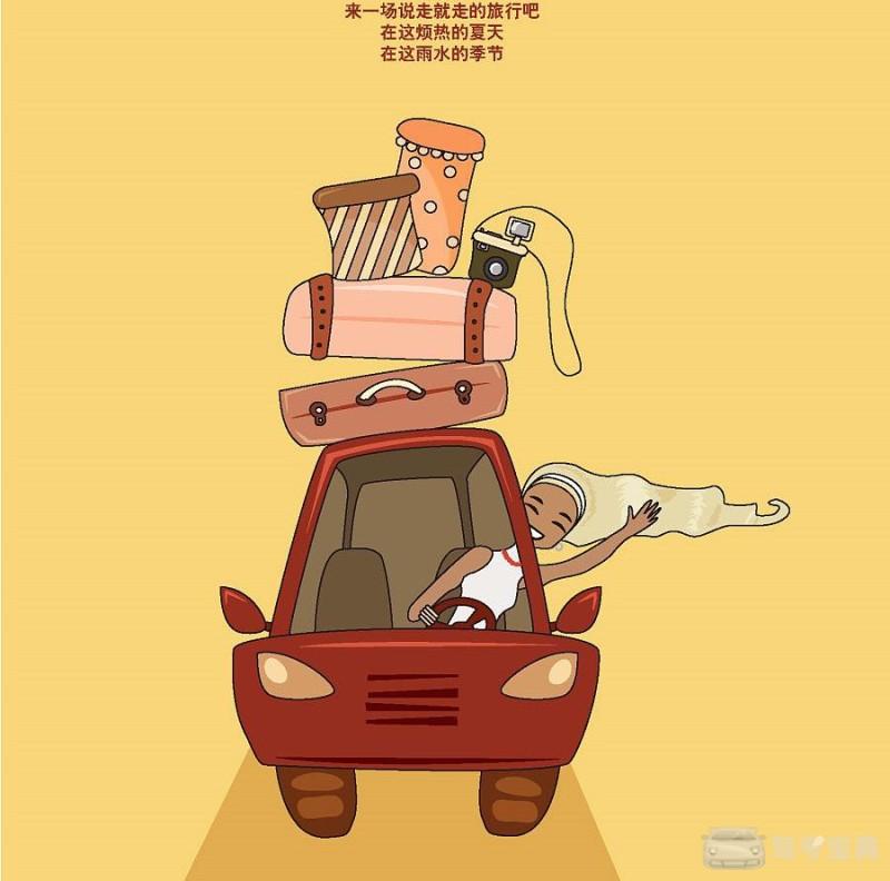 甭管有车没车,考驾照已然成为潮流!为啥大家对考驾照这么热衷?
