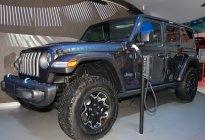 当硬派越野车也电动化 Jeep将在华推出三款混动车型