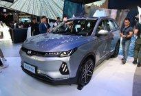 减配降价、降低门槛 威马EX6 Plus新增车型补贴后售18.99万元