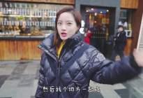 【城会玩】82-小娴巨资啃鹅脖,1000块一根!