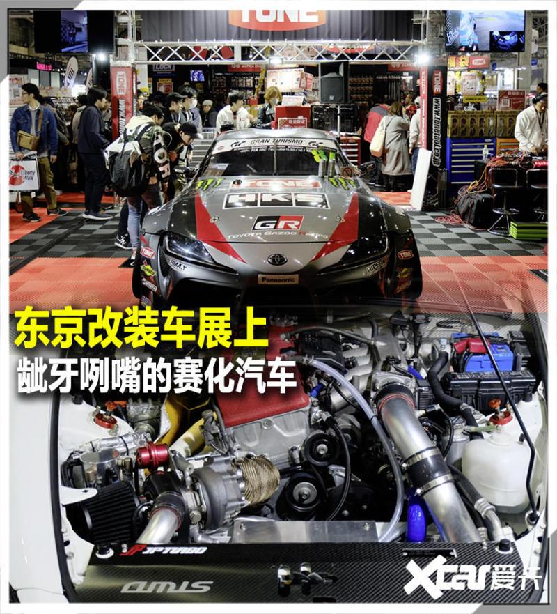 东京改装车展(4)