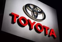 因存安全隐患:丰田在美召回汽车70余万辆,国内是否会跟进?