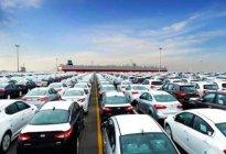 工信部:预测2020年汽车产销规模约2500万辆