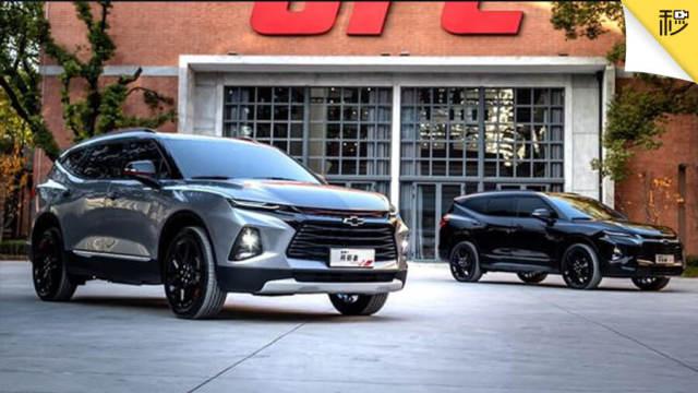 吉利首款中大型SUV不输汉兰达 大众CC旅行版实车 | 车闻