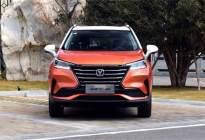 适合95后的新款小型SUV,长安CS15,5.59万带回家