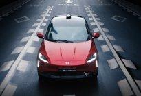 春节回家开啥车|传统车企与造车新势力该如何抉择?20万元以下新能源车型推荐