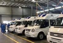 1000多輛福特全順救護車正陸續趕赴全國各地戰場