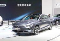 沿用燃油版车型设计、NEDC续航里程可达490km 菲斯塔纯电动上市售17.38-19.88万元