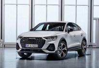 奥迪Q3 Sportback要成年轻人第一辆轿跑SUV?