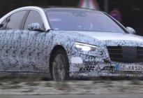 仅专供轿车车型、科技配置丰富 全新奔驰S级最新消息