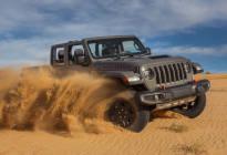 强化沙漠越野能力 Jeep Gladiator Mojave特别版发布