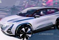 充满科幻感的轿跑化SUV 长安UNI-T设计图公布