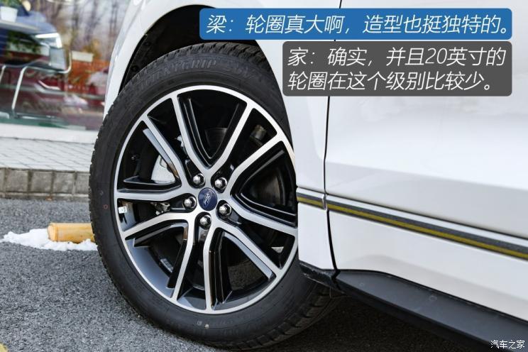 长安福特 锐界 2020款 EcoBoost 245 四驱尊锐型Plus 7座