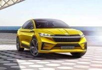 斯柯达全新纯电动SUV定名Enyaq 将于2021年上市