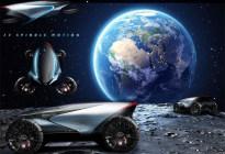 雷克萨斯设计了7款概念车畅想月球生活