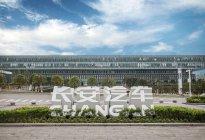 福特止跌回升,中国品牌逆势增长 长安汽车1月赢得开门红