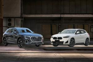 奥迪Q3对比宝马X2,25万左右的入门豪华SUV怎么选更值?