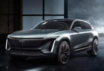 定位为中型SUV 凯迪拉克4月将推出首款纯电动车