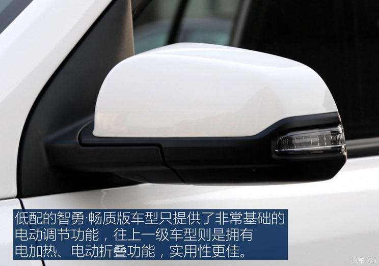 北京当代 北京当代ix35 2019款 2.0L 手动两驱智勇·畅质版 国VI