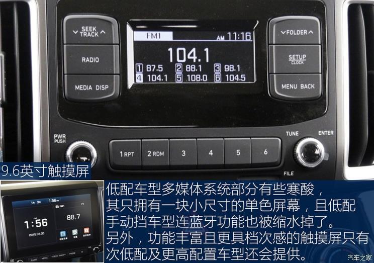 北京今世 北京今世ix35 2019款 2.0L 手动两驱智勇·畅质版 国VI