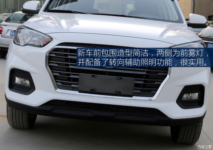 北京当代 北京现代ix35 2019款 2.0L 手动两驱智勇·畅质版 国VI