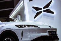1月銷量過千后,小鵬汽車又設立新投資公司