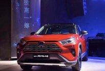換代RAV4同比增長22% 一汽豐田1月銷量與去年持平