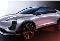 定位轿跑化SUV、或将日内瓦车展亮相 爱驰第二款车型曝光