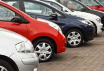刺激汽車消費?  廣州、深圳汽車搖號和競拍指標將放寬
