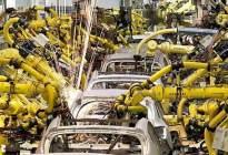 工信部:优先支持汽车产业等复工复产