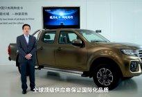 风骏5汽油国六、风骏7新冠军版上市,助力中国经济发展