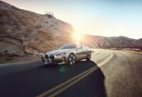 續航600公里,2021年量產上市 寶馬正式發布i4概念車