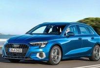 內外設計煥然一新、動力總成全面更新 奧迪發布全新一代A3 Sportback