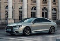 下半年國內上市、搭載混動系統 DS旗艦車型DS 9正式發布