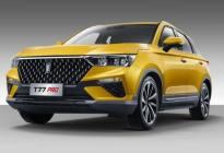 15万元,能买到哪些有品质上档次的精品国产SUV?