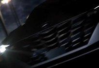 【原创】现代全新Elantra预告图发布 3月17日首发