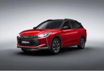 搭载1.0T/1.5T发动机、未来或推纯电版 风神奕炫RV将于6月正式上市