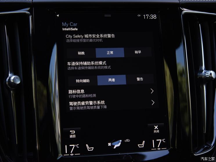 沃尔沃亚太 沃尔沃XC60 2020款 T5 四驱智远运动版
