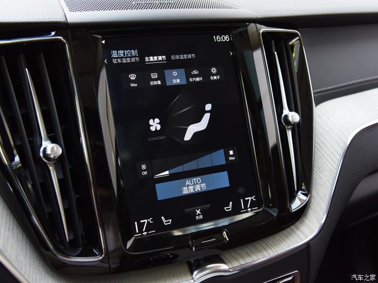 沃尔沃亚太 沃尔沃XC60 2020款 T5 四驱智雅豪华版
